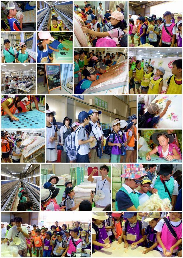 2015年の株式会社 丸八製造 大久保工場の様子(その1)