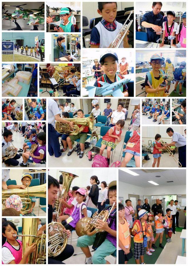2015年の浜松航空自衛隊の様子(その2)